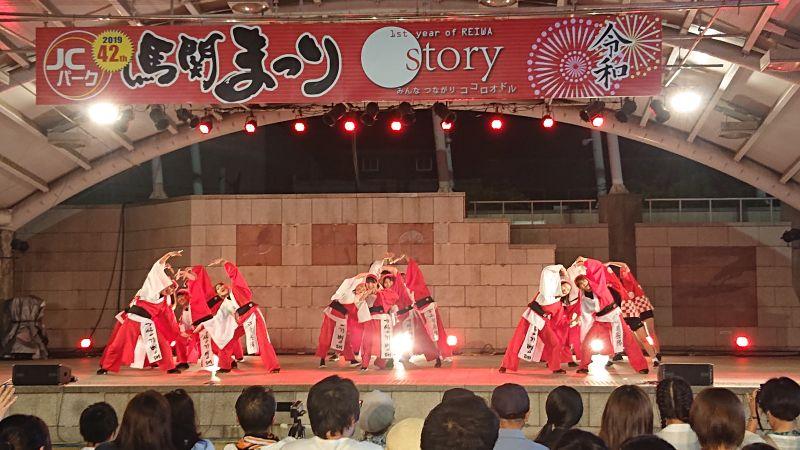 釜山奇兵隊&釜山外国語大学校(馬関まつり)
