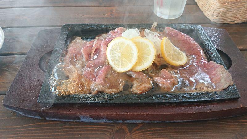 ビッグレモンステーキ